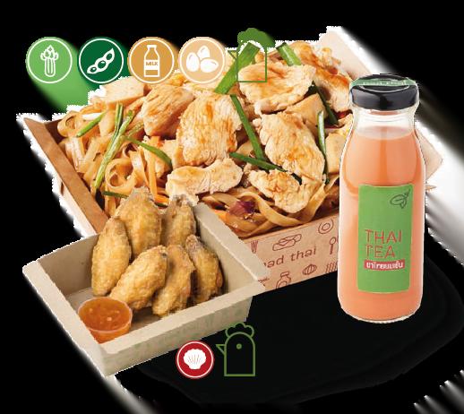 Big Meal 1 : Pad Thai Chicken + Snacks + Drinks